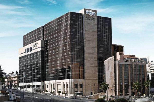 Arab Bank Group reports first quarter 2020 net profit of 7.6 million