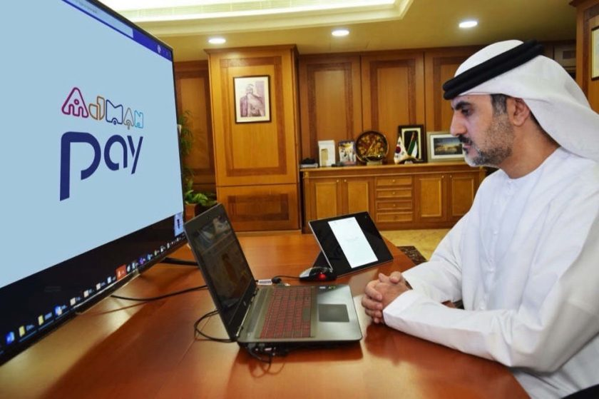 Ajman Chamber fuses digital services with Ajman Pay to provide top-notch secure transactions