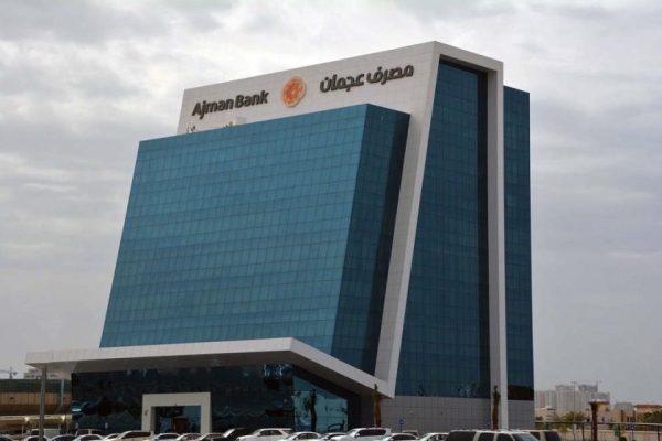 Ajman Bank Rolls Out MORE Rewards Program  in Partnership