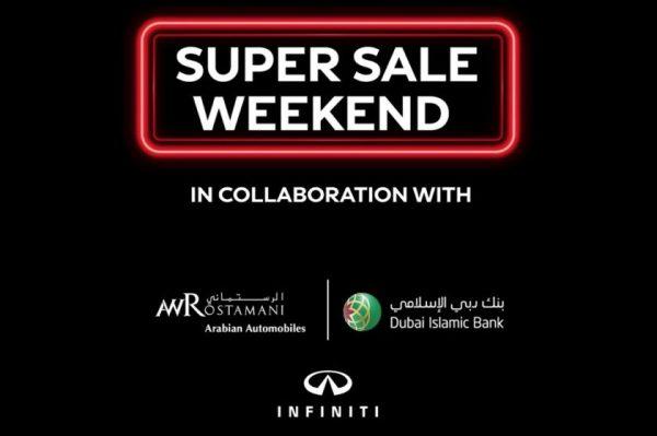 INFINITI of Arabian Automobiles presents Dubai Islamic Bank