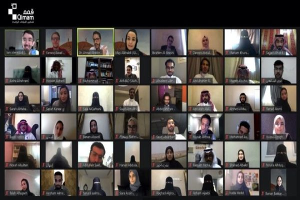Qimam Fellowship goes virtual and announces Class of 2020