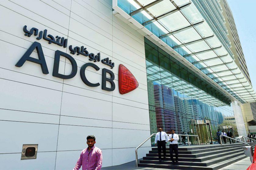 مصرف الهلال يعلن عن بيع شركة تكافل الهلال لصالح شركة سراج للتمويل