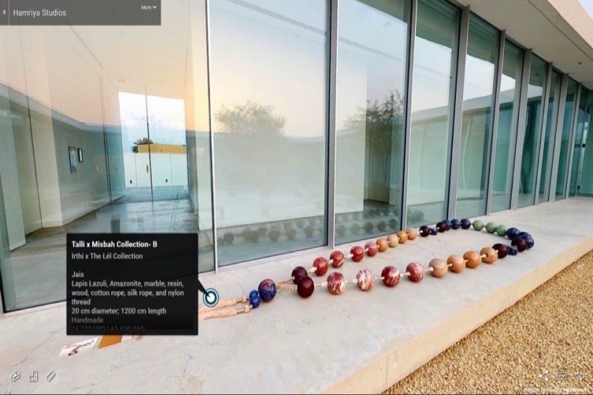 """""""إرثي للحرف المعاصرة"""" ينشئ معرضاً افتراضياً يروي حكاية 78 قطعة"""