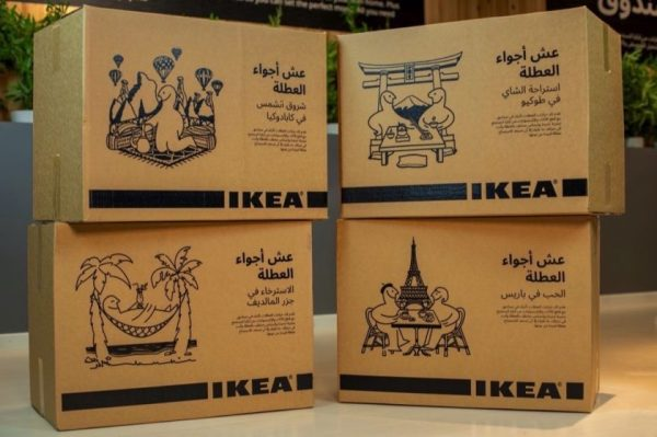 IKEA brings holidays to homes with 'Vacation in a Box' Campaign