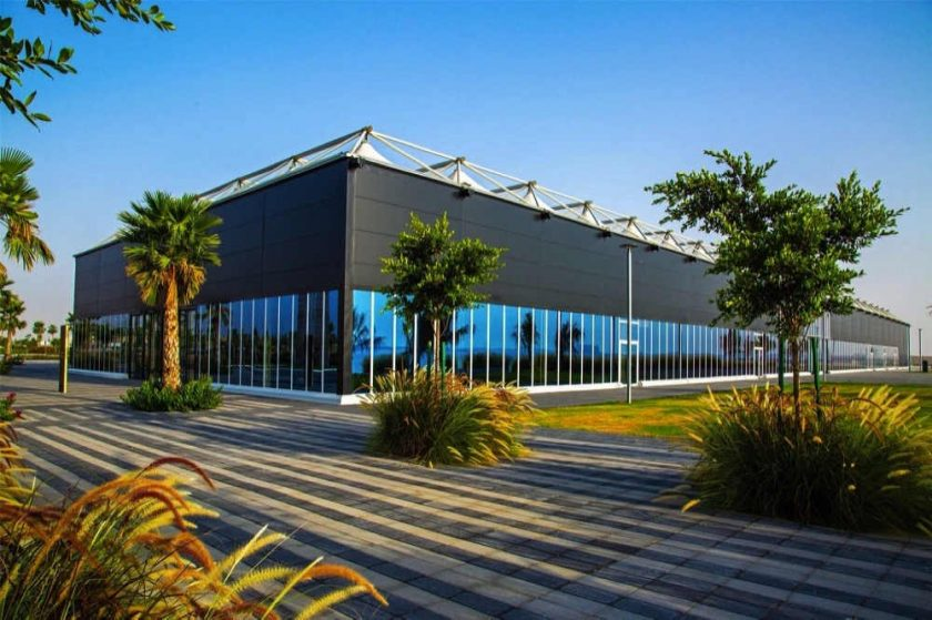 Al Hamra International Exhibition & Conference Centre