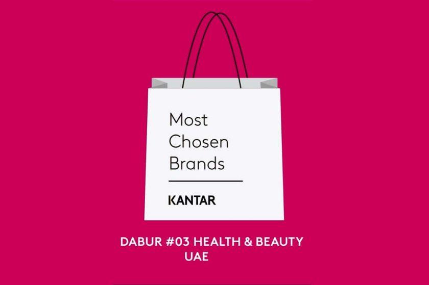 دابر من أعلى شركات العناية الشخصية والجمال في الإمارات