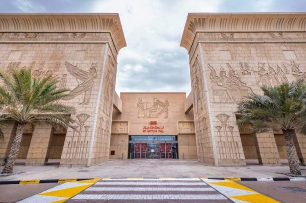 Motor along to Ibn Battuta Mall this DSS to win a brand new car