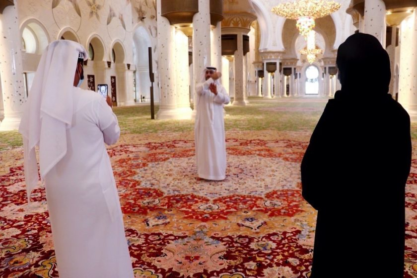 Sheikh Zayed Grand Mosque Centre Joins People of Determination