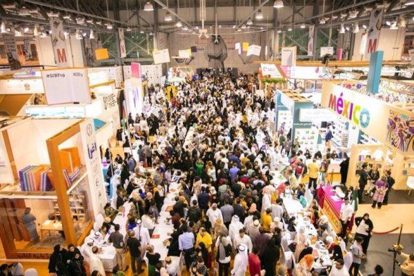 Registration for 39th Sharjah International Book Fair Awards