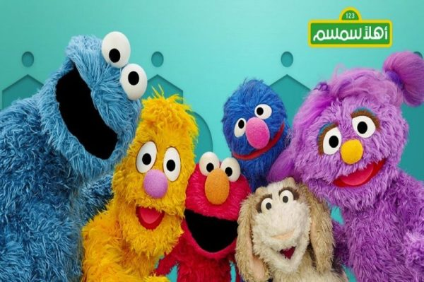 The Ahlan Simsim Friends are Back for a New Season