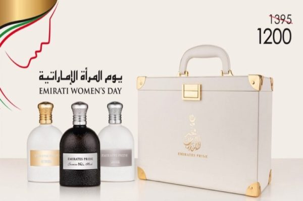 Thinking of a special way to celebrate Emirati woman day ?
