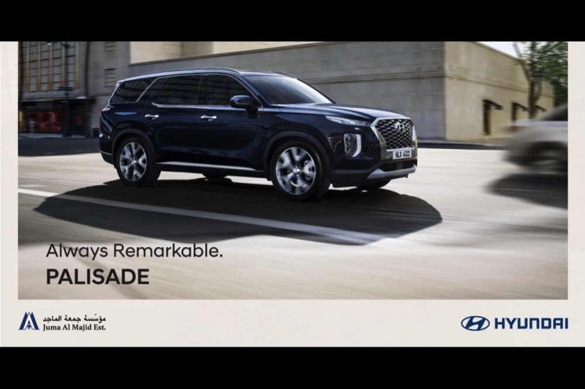 Hyundai Palisade comes to the UAE