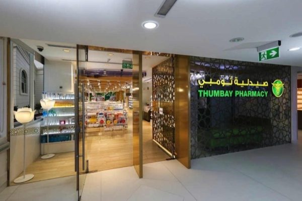 College of Pharmacy at Gulf Medical University created Department