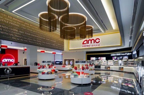 Swicorp announces the opening of AMC Cinemas