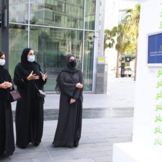 """هالة بدري تؤكد على التزام """"دبي للثقافة"""" بتشجيع الطاقات المبدعة"""