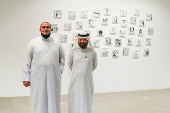 Abdullah Lutfi brings his second solo exhibition