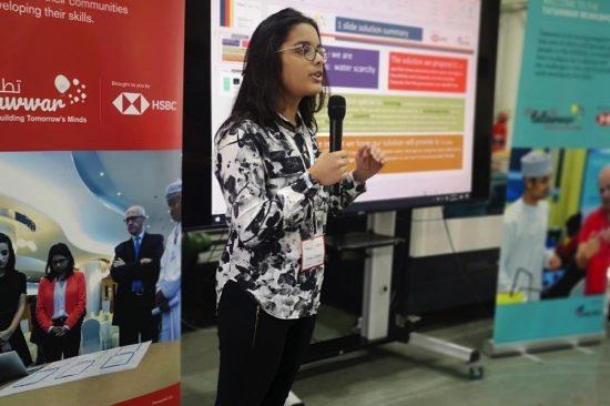 Tatawwar 2020 / 2021 puts the spotlight on high school students