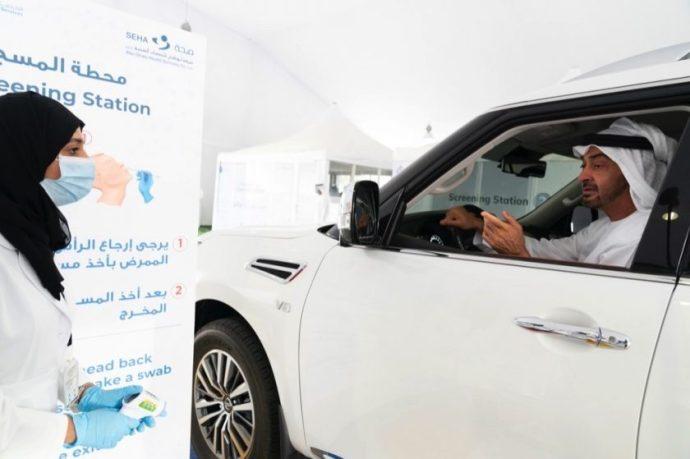 UAE Frontline Heroes Office Registers More than 80,000 Frontline