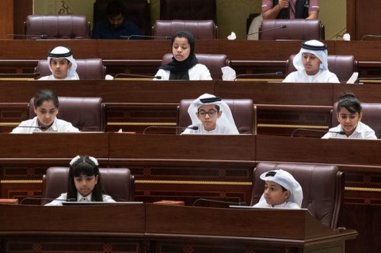 Sharjah Children Parliament to conclude its 16th edition