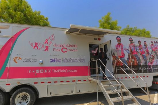To mark International Breast Cancer Awareness Month
