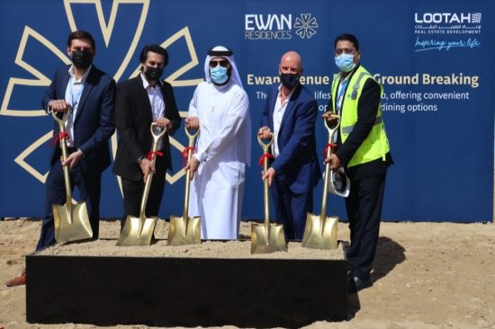 Lootah breaks ground on Ewan Retail—the newest lifestyle hub