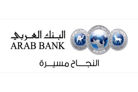 Arab Bank Group reports nine months 2020 net profit