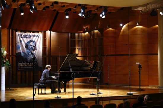 Celebrating 250th Anniversary of Beethoven