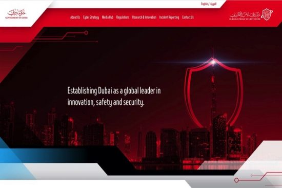 Dubai ElectronicSecurity Center Announces Official Website Launch