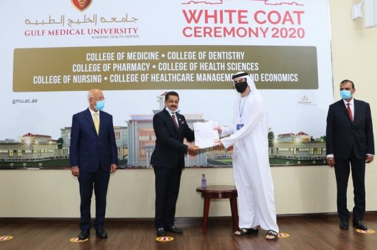 New Future Heroes Welcomed to Gulf Medical University