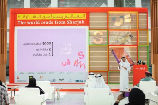 1,024 publishers and 60 cultural figures