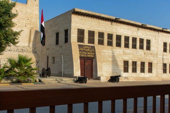 متحف رأس الخيمة الوطني يستعد لإعادة افتتاح أبوابه