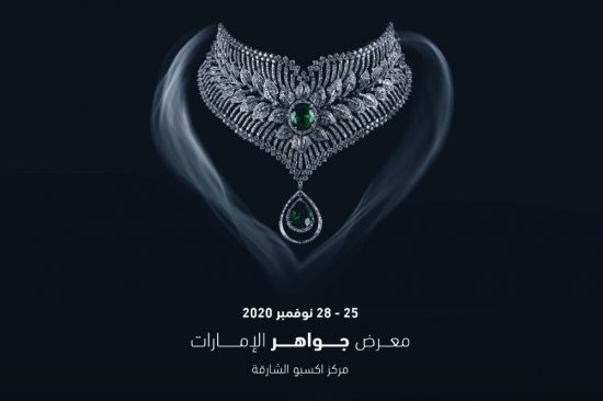 """""""Jewels of Emirates"""" Show kicks off Wednesday at Expo Centre Sharjah"""