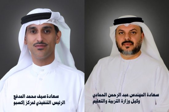 Expo Centre Sharjah in 5-year pact with Ministry of Education
