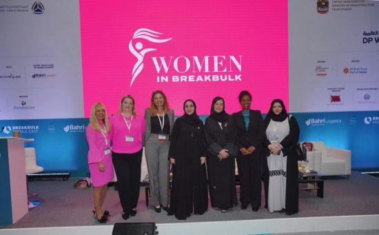 Breakbulk Middle East empowers women