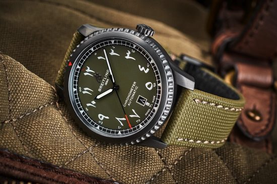 BREITLING LAUNCHES THREE LIMITED EDITION
