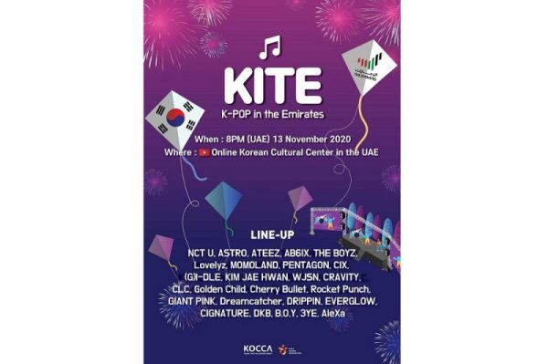 The K-Pop Concert 'KITE: K-POP in the Emirates' to Release Online from November 13 to 18