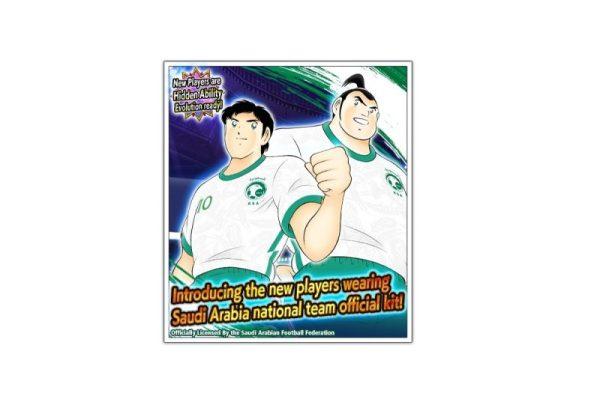 "New Players Wearing Saudi Arabia National Team Official Kit Debut in ""Captain Tsubasa: Dream Team"""