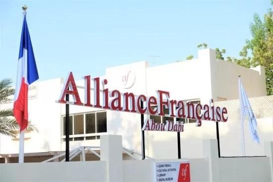 الرابطة الثقافية الفرنسية في أبوظبي تقدم دورات سباحة للأطفال
