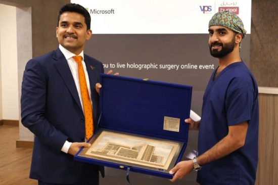Doctors at Abu Dhabi hospital perform the first hologram surgery
