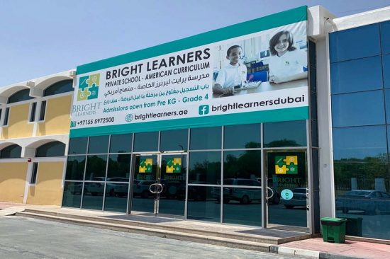 Bright Learners Private School Offers A Fee Structure