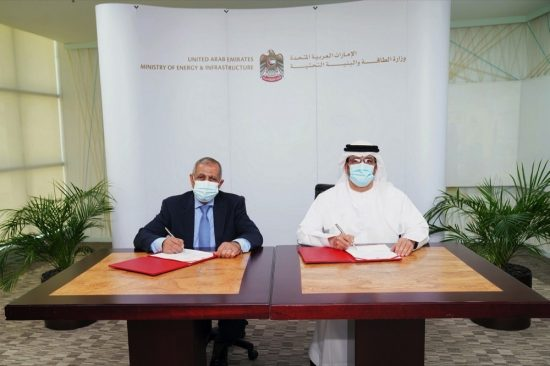 The UAE Ministry of Energy and Infrastructure signs a strategic agreement
