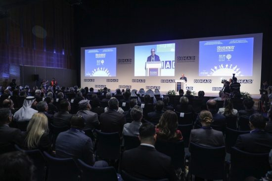 The Dubai International Humanitarian Aid&Development Conference&Exhibition