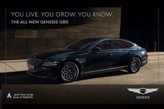 All new stylish and strong Genesis G80 arrives at Juma Al Majid