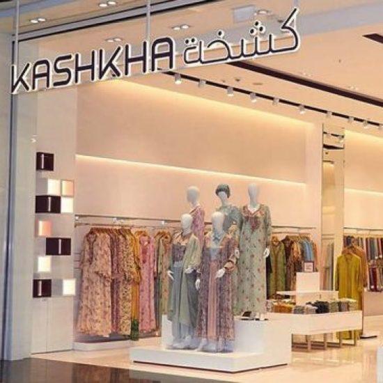 كشخة تفتتح متجرها التاسع في الإمارات العربية المتحدة