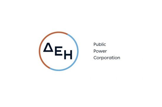 Public Power Corporation S.A. Announces the successful pricing of its debut Sustainability-Linked Senior Notes due 2026