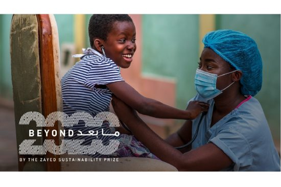The Zayed Sustainability Prize's 20by2020 Humanitarian Initiative Rebranded to Beyond2020 for Continuous Global Outreach