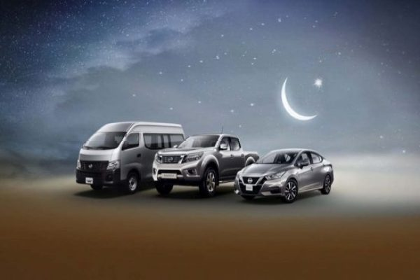 Nissan of Arabian Automobiles presents Ramadan