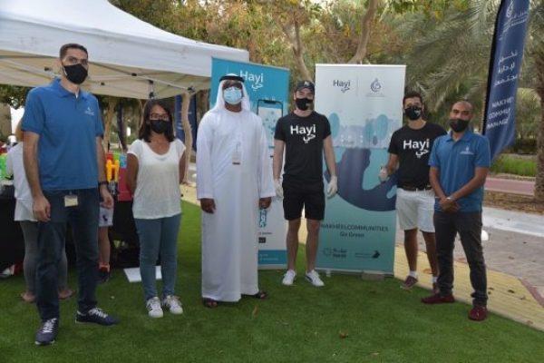 Nakheel hosts environmental awareness campaign