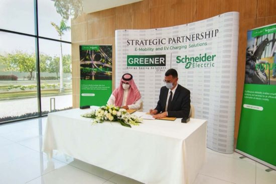 Schneider Electric Partners with GREENER by IHCC