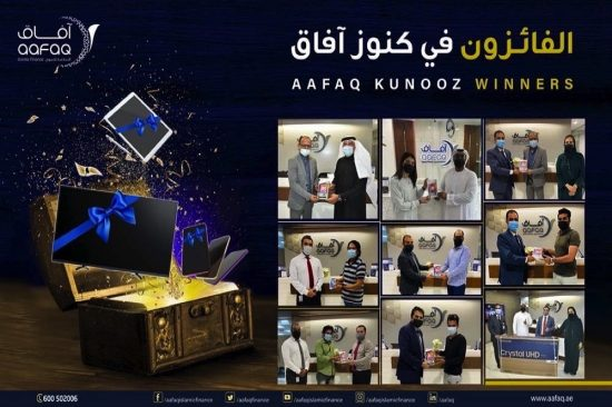 Aafaq Islamic Finance reveals winners of the Kunooz""